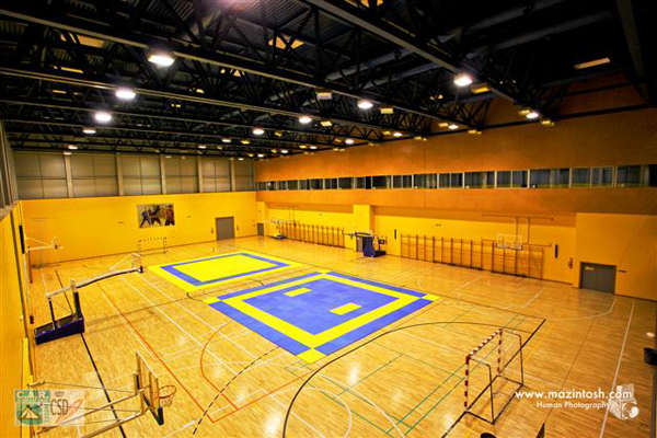 Sierra Nevada Sports Hall